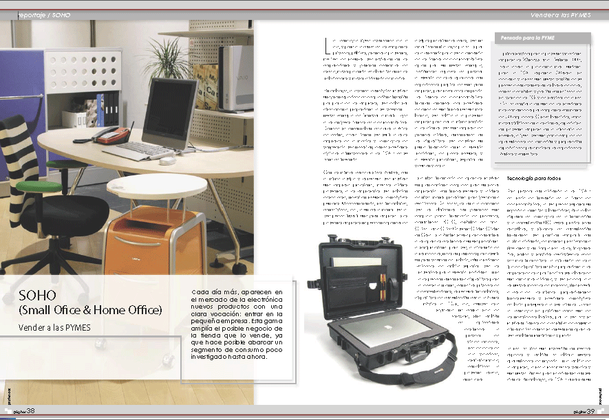Small Office Home Office (2007)   Protiendas